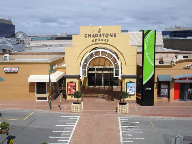 Chadstone_Place_Entrance