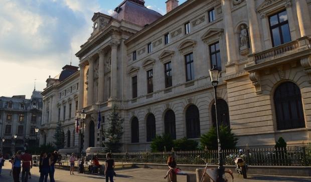 o-que-fazer-em-bucareste-romenia-banco-nacional-da-romenia