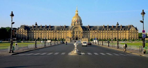 hoteis_paris_les_invalides_